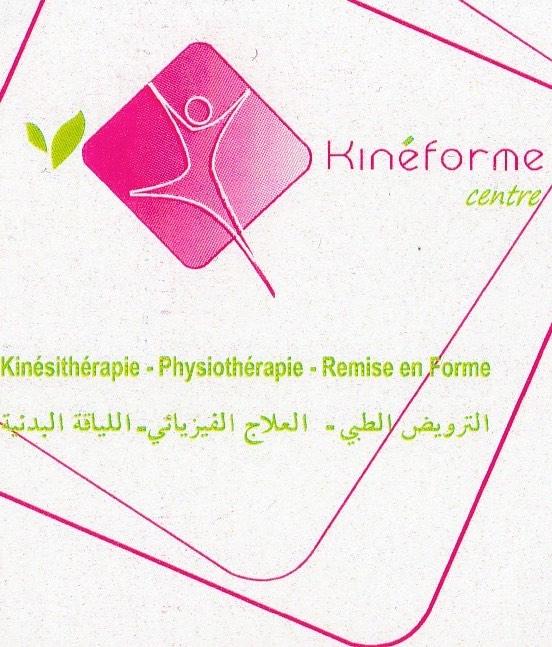 Kinéforme